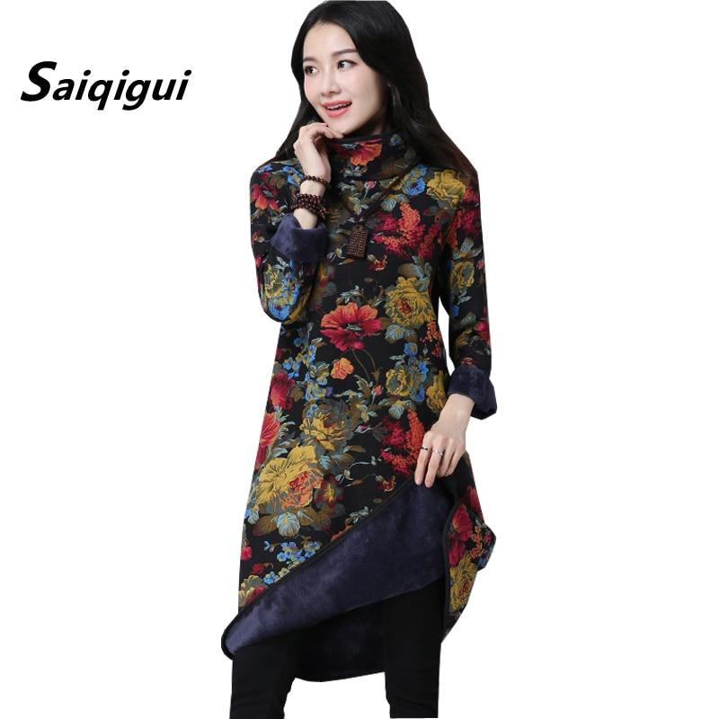 Saiqigui 2019 Autumn Winter Dress Thick Turtleneck Long Sleeve Women Dress Casual Loose A-Line  Cotton Linen Dress Vestidos