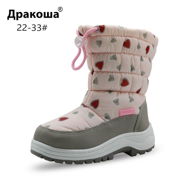 Apakowa зимние Нескользящие сапоги для девочек малышей Дети Альпинизм Лыжный Спорт теплые плюшевые сапоги школы активного отдыха
