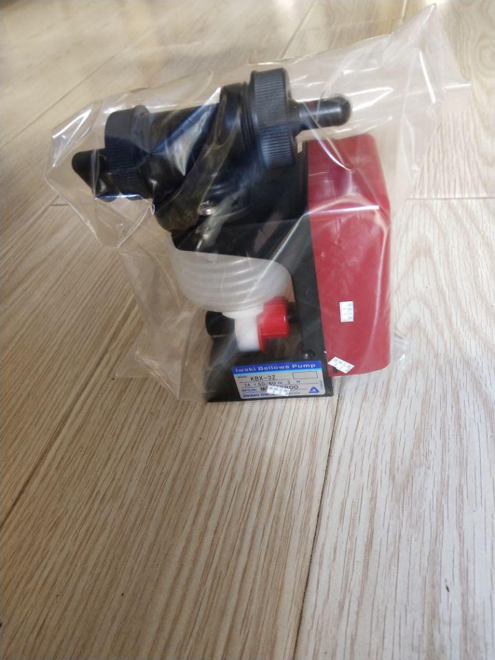 I013127 Noritsu QSS2801 2901 3001 3201 3202 3301 3302 minilab pump new