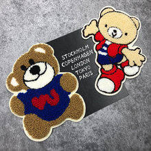 JOD DIY Cartoon Bear Wool Embroidery Patch Applique for Clothing Sewing Applications Decorative Patches Clothes Children @