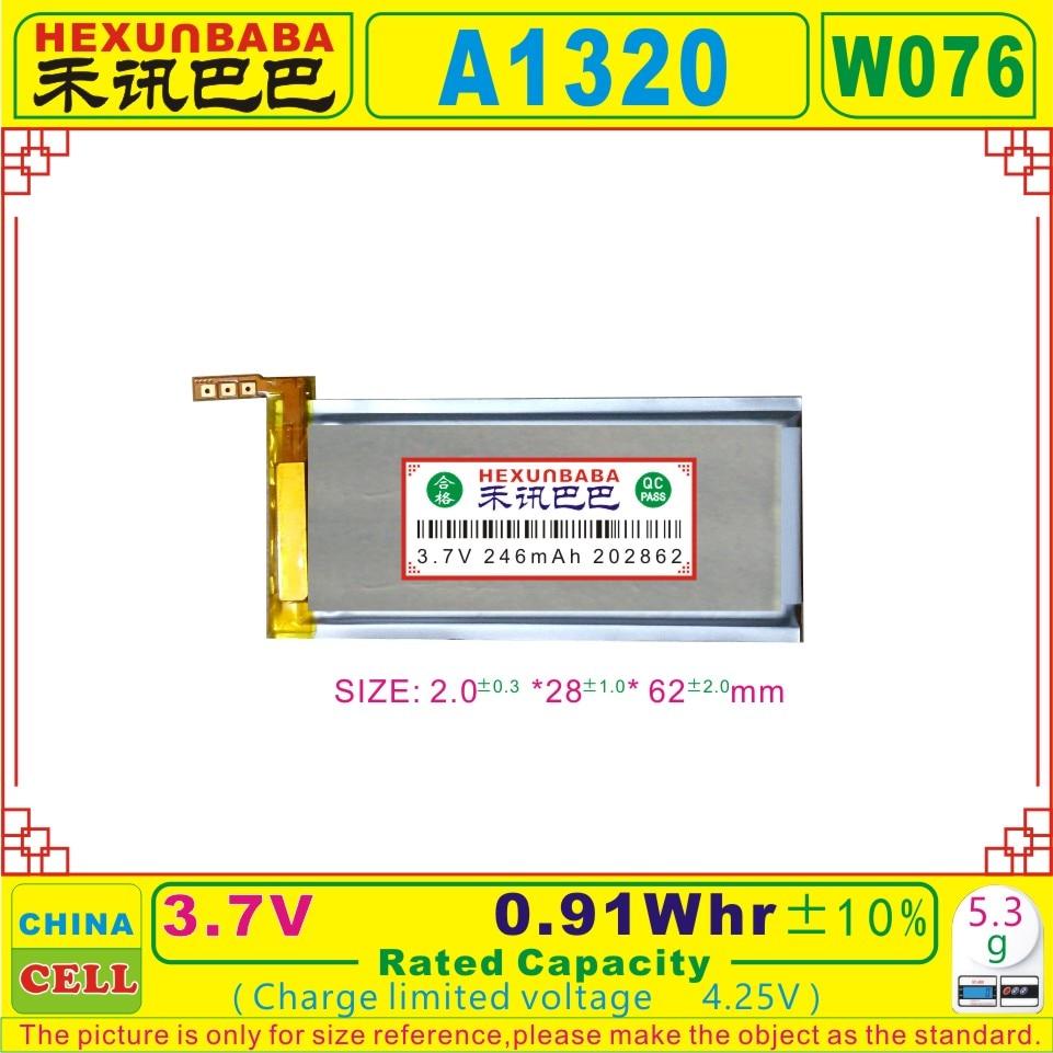 [A1320] 3.7V 4.25V Polymer Li-ion battery fit for IPOD nano 5,5th MB903LL/A;P11G73-01-S01 616-0467 [W076](China)