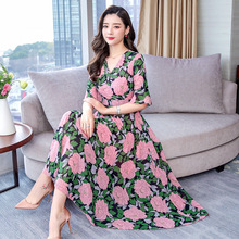 Fashion Women Temperament Collect Waist Slim Summer Wear Printed Floral Beach Style Casual Chiffon Dress