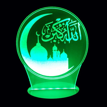 Multicolor 3D Led Islamic Architecture Lamp Home Decor 1