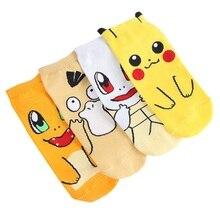 Anime Pokemon Pikachu Charmander Psyduck Squirtle calcetines 3D impreso de dibujos animados calcetines Kawaii Harajuku