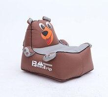 Водонепроницаемый надувные кресло диван Кемпинг Пеший Туризм Bean Bag для Для детей