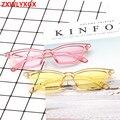 Солнцезащитные очки «кошачий глаз» в прозрачной коробке, 14 цветов