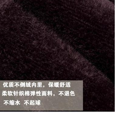2017 Pregnant women leggings Autumn and Winter  plus velvet thick Korean maternity pants  trousers for pregnant women SH-5814