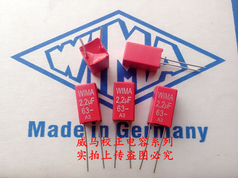 2019 hot sale 10pcs/20pcs German capacitor WIMA 63V 2.2uF 63V 225 5P: Spot can be knee-slapped Audio capacitor free shipping