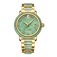 Men's Automatic Mechanical Watch Gold-plated Jade Calendar Steel Belt Men's Watch Waterproof Belt Watch Relogio Masculino ik colouring gold steel strip calendar automatic mechanical watch vintage mens watch male casual watch