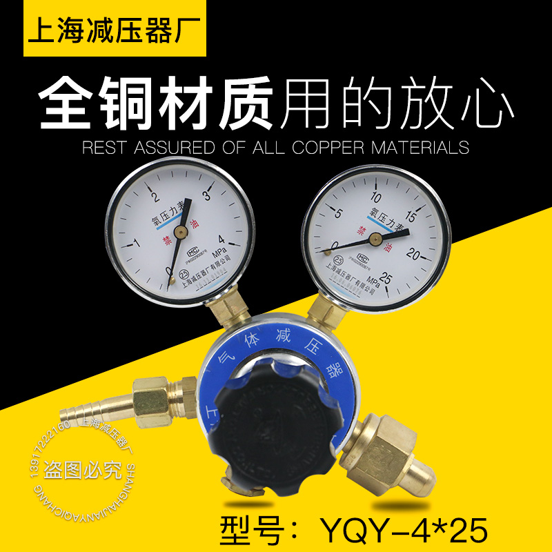 YQY oxygen pressure reducer, pressure relief valve pressure gauge regulator regulator M16*1.5 output 0-4MPA updated version medical oxygen regulator pressure flowmeters hot sales