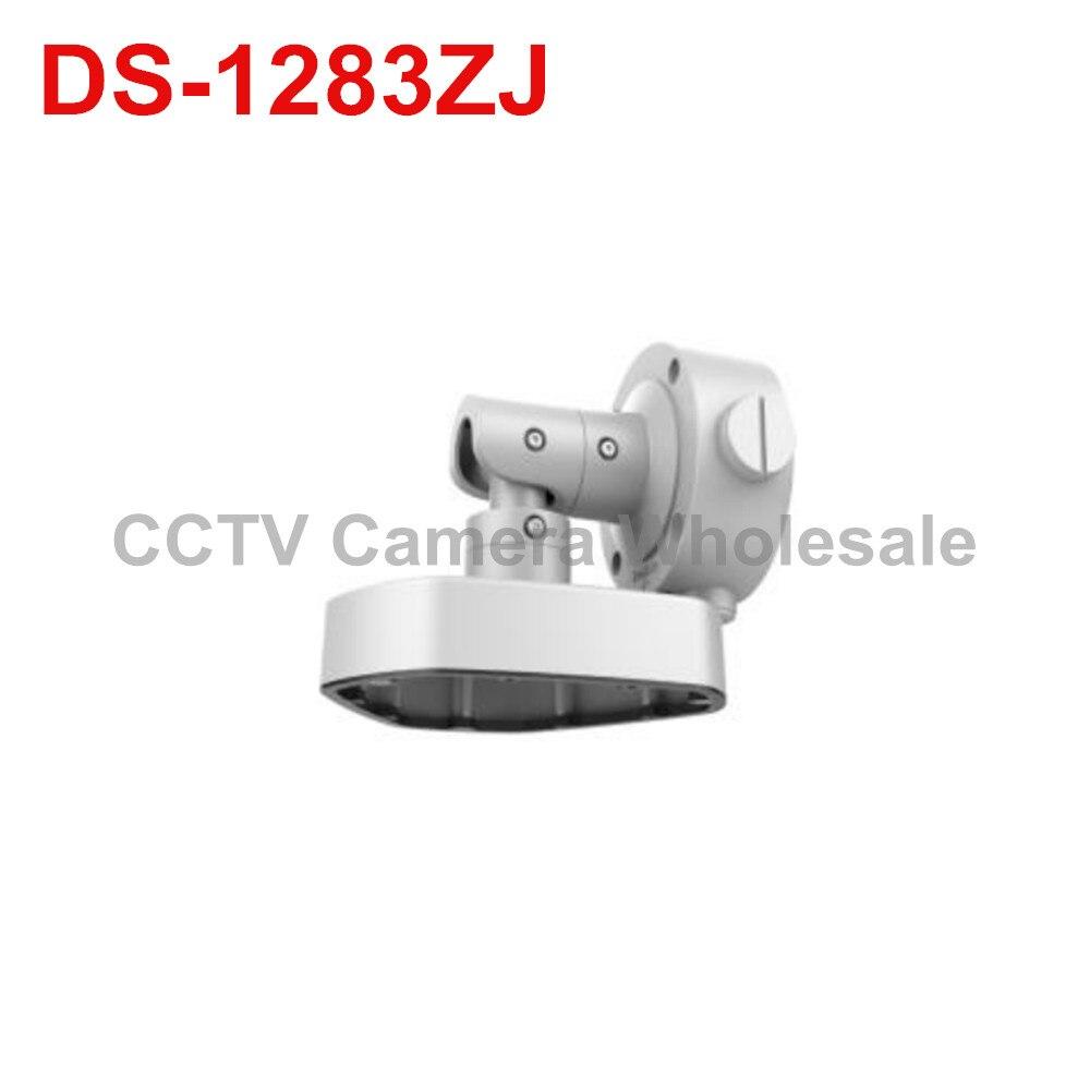 DS-1283ZJ wall mount bracket supporting 3-axis adjustment for fisheye camera бутыли из под воды 5 литров