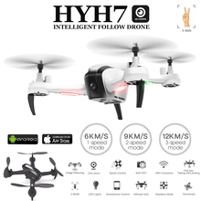 HYH7 5MP Rc Quadcopter Drones with Camera Follow Mode Gesture Control Dron Altitude Hold Headless Quadrocopter Helicopter vs E58