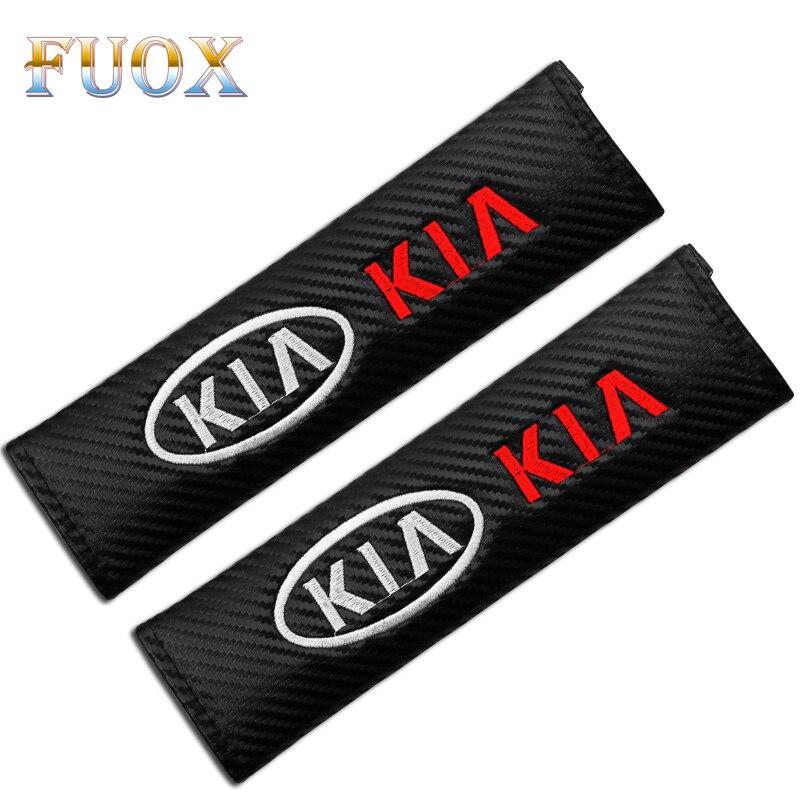 2pcs Carbon Fiber Car Shoulder Belt Safety Belt For KIA K2 RIO K3 K5 KX3 KX5 Sorento Forte Optima Sportage Car Accessories