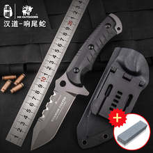 HX OUTDOORS Rattlesnake outdoor tactical knife, high hardness field survival, self-defense saber, portable tool knife