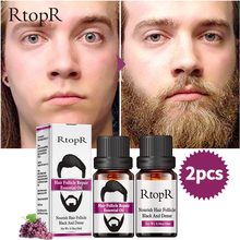 2PCS Hair Follicle Repair Oil Styling Moustache Moisturizing Oil Growth Of Beard Body Hair Eyebrow Care Smoothing Oil 10 ml