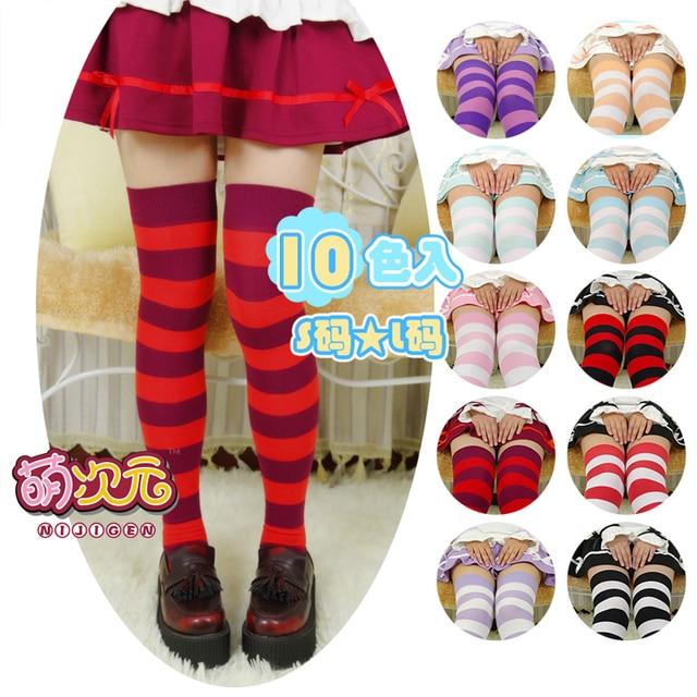 على بيع لطيف أنيمي تأثيري المرأة لوليتا الإفراط في الركبة واسعة شريط 100% جوارب القطن الفخذ عالية طويلة حجم S & L 10 ألوان