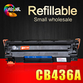 Cb436a 436a 36a 436 compatível cartucho de toner para impressoras hp laserjet m1522nf p1505 p1505 m1120 m1120n m1522n lbp3250