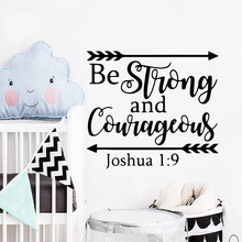Fun be strong and courageous Vinyl Wall Sticker Decor Living Room Bedroom Removable Decoration Decal Stickers Mural