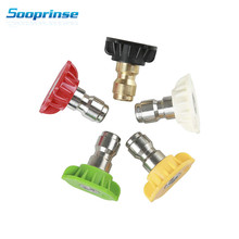 Sooprinse 5pcs/Set 1/4 Quick Connector Car Washing Nozzles Metal Jet Lance Nozzle High Pressure Washer Spray GPM3.0