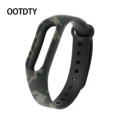 Ootdty Смарт наручные камуфляж ТПУ Браслет ремешок замены для сяо Mi band 2 Смарт часы