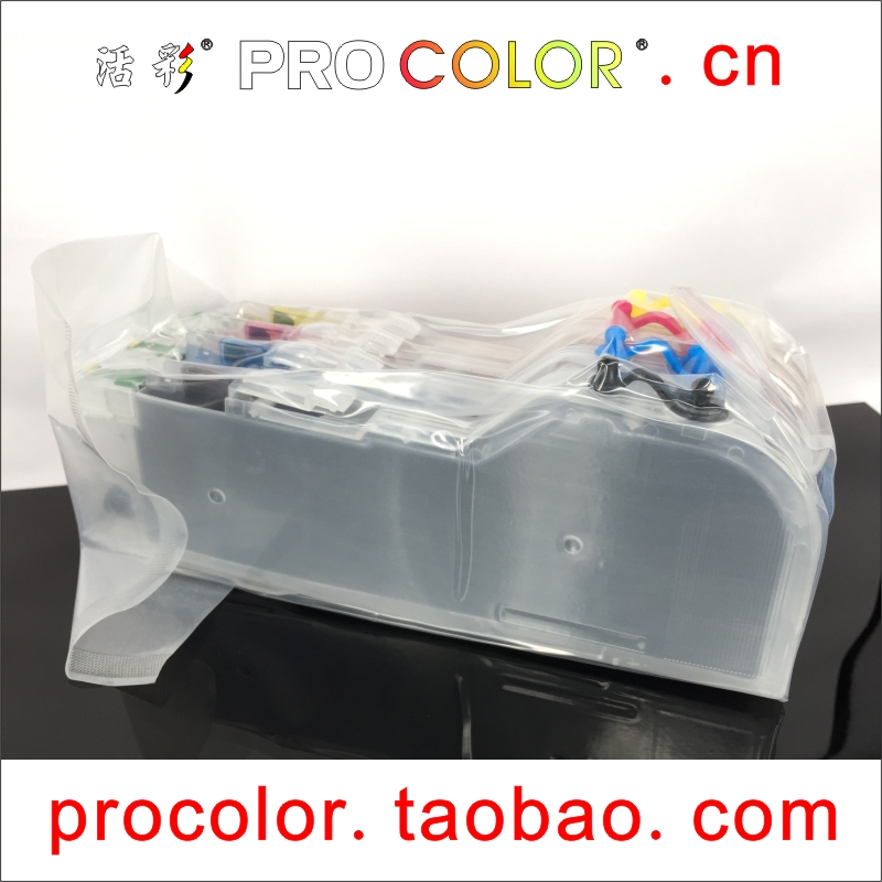 Refillable ink cartridge LC3219XL LC3217 LC3219 for BROTHER MFC J6530DW J6930DW J6935DW MFCJ6530DW MFCJ6930DW MFCJ6930DW Printer long refill ink cartridge lc3219 xl lc3219xl lc3217 for brother mfc j5330dw j5335dw j5730dw j5930dw j6530dw j6930dw j6935dw