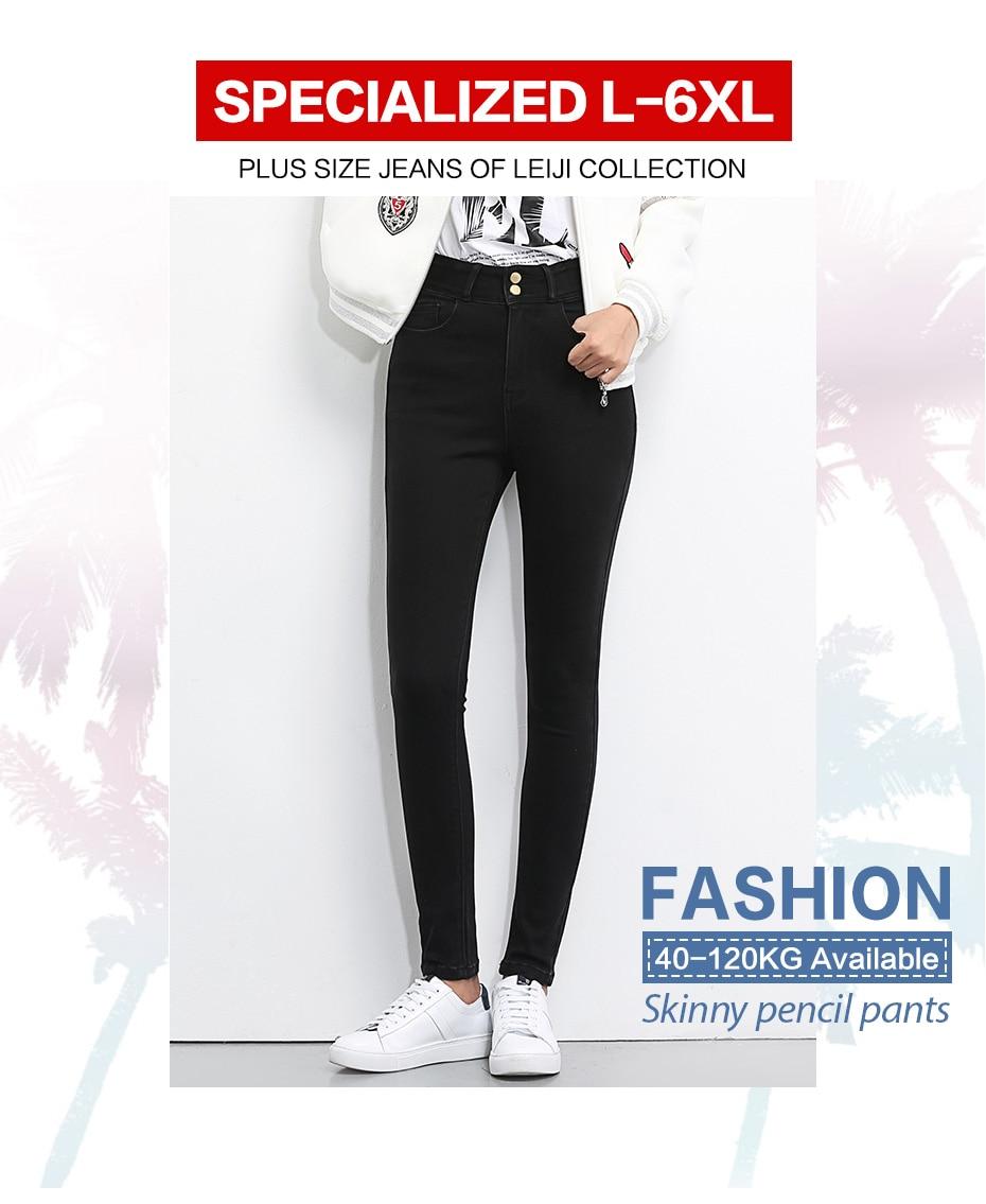 LEIJIJEANS 2020 Plus Size button fly women jeans High Waist black pants women high elastic Skinny pants Stretchy Women trousers 19