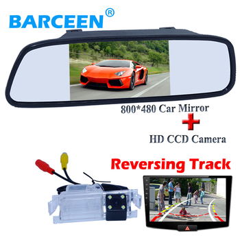 "Dynamic track line  high quality 4 led car parking camera with 5"" universal car mirror use for  Kia K2 Rio Hatchback on sale"