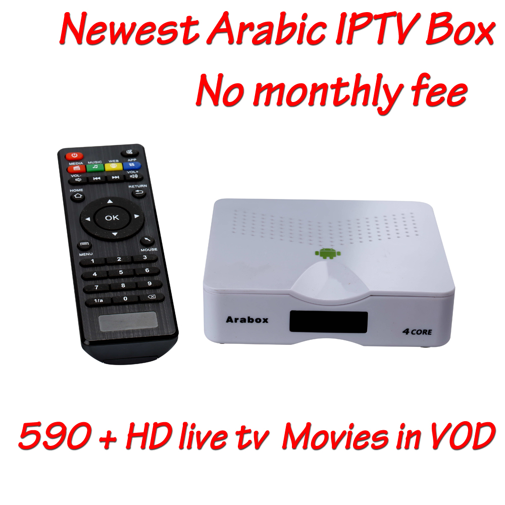 Free Lifetime Arabic IPTV Box Best Arabic Iptv Support 590 Arabic French Africa Arabic TV Box Free Forever No Monthly Fee Vshare