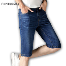 цены 2019 Summer New Casual Denim Shorts Men Jeans Straight Cotton Brand Clothing Solid Men Knee Length Shorts Blue Large size 44