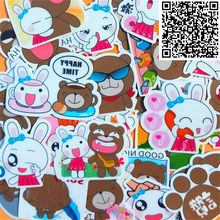 40 Uds mezclado la historia de oso y etiqueta de conejo para equipaje DIY portátil monopatín nevera del teléfono de la bicicleta de juguete pegatinas para niños