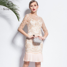 2015 New European Fashion Summer Womens Vintage Brand Half Sleeve Above Knee Beige / Silver Pleated Lace Dress