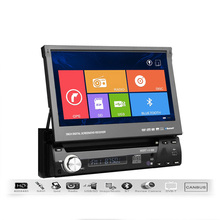 7 inch Universal 1 Din Car Audio DVD Player+Radio+GPS Navigation+Autoradio+Stereo+Bluetooth+PC+3G+DVD Automotivo+SD USB RDS Aux