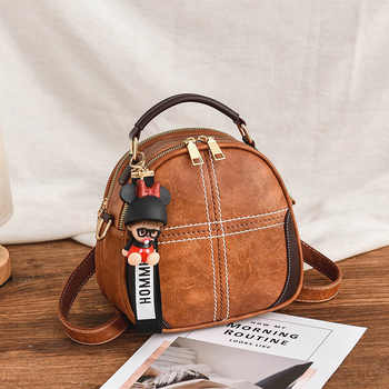 2019 Fashion Women Sequins Soft PU Leather Backpack Girl Teenage Small Travel Mini Shoulder Schoolbags Girl Purse Mochila Femina - DISCOUNT ITEM  18% OFF All Category
