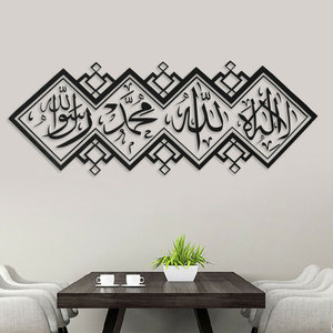 Image 1 - Home Decor Arabic Art Word Muslim Islamic Wall Sticker Vinyl Detachable Mosque Islamic Wallpaper Mural MSL16