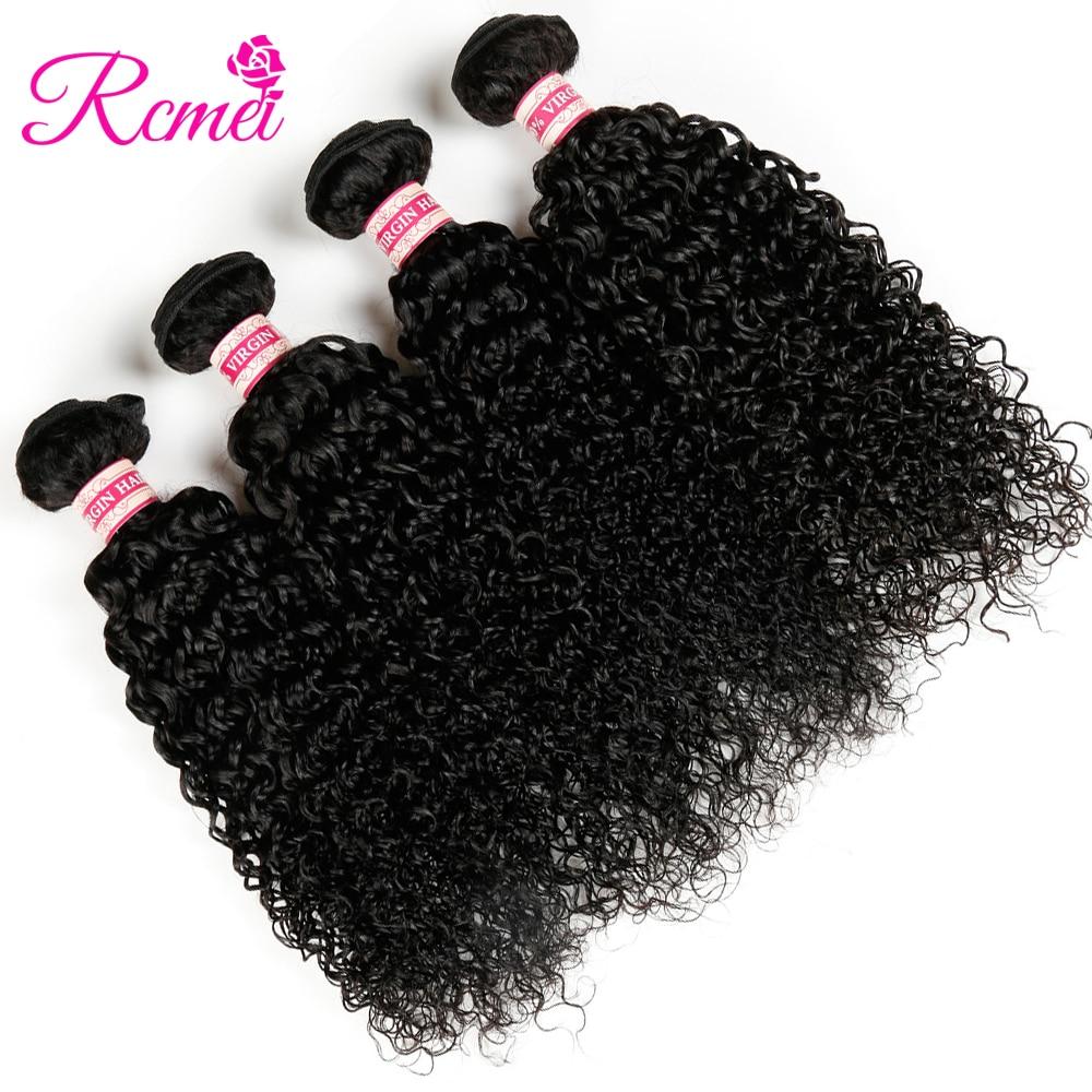 malasian virgin hair kinky curly 4 bundles