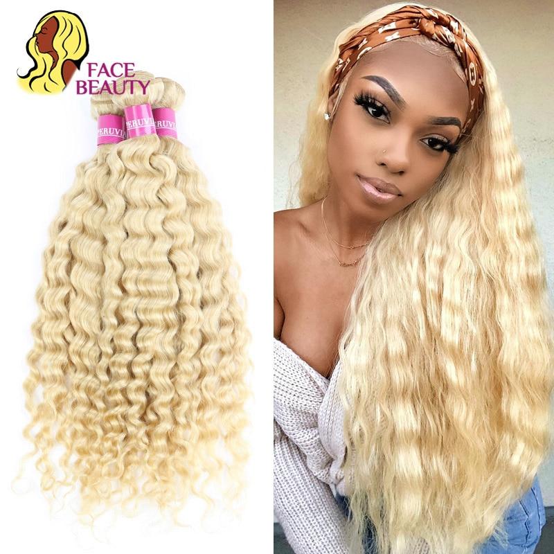 Facebeauty 613 Blonde Human Hair Bundles Remy Peruvian Curly Hair Bundles Weft 1 3 4 Pcs