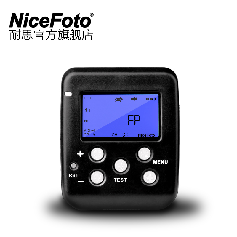 Nicefoto wireless outdoor TTL series TX-C01 trigger single firing head ...
