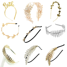 Baroque Style Gold Color Metal Double Leaf Crown Hairbands Headdress Girl Leaf Hair Jewelry Wedding Accessories