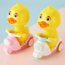 Cute Clockwork Duck Motorcycle Kawaii Pull Back Children's Clockwork Toy Anti-stress Baby Toys New Walking Ducks Mischievous Toy(China)