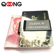QOONG High Quality Stainless Steel Unisex Money Clip Double Sized Slim Portable Credit Card Money Holder Bill Steel Clip Clamp fashion stainless steel slim money clip silver