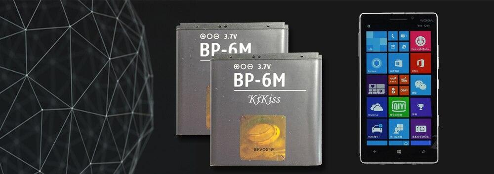 CSlogo NOKIA BP-6M   (2)