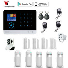 Yobang Security Wireless GSM&WIFI Smart Home Security Alarm Systems Kits 10 languages to choose from with APP Control