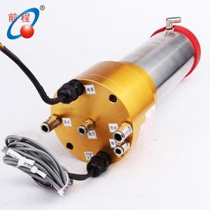 Image 4 - HQD ATC 2.2kw Con Quay Gdl80 20 24z/2.2 ISO20 Giá Đỡ Làm Mát Bằng Nước Tự Động Công Cụ Con Quay Gdl80 20 24z/2.2