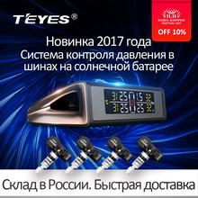 Teyes 2017 font b TPMS b font Car Auto Wireless Tire Pressure Monitoring System Solar Power