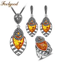 Ring Size 8 10 New Color Faux Amber Necklace Set Unique Antique Jewelry Silver Plated Black