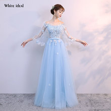 Lace Luxury Royal Wedding Dress Light Blue party with Tulle Sleeves Chic Bride for Party