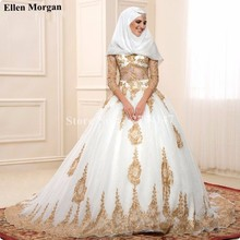 Saudi Arabia Muslim Wedding Dresses 2017 Lace Long Sleeves Vestidos De Noiva Cheap O-neck Bridal Gowns with Gold Lace Hijab