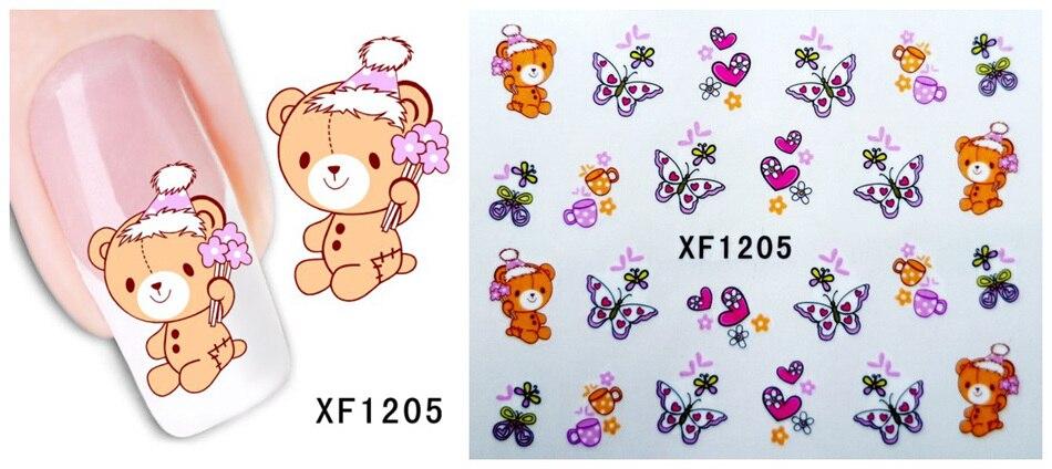XF1205 -