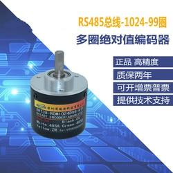 RS485 Absolute Encoder 99/50 Ring 1024 Resolutie
