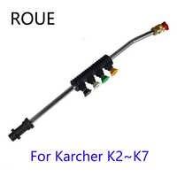 Pour Karcher k-series embouts de nettoyeur haute pression Lance de pulvérisation d'eau embouts de Jet rapide buse rotative